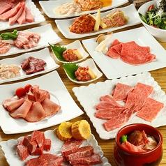 博多焼肉 はかたやのおすすめ料理1