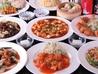 中華料理 倚水軒のおすすめポイント1