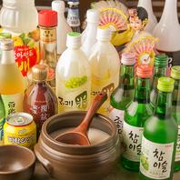 韓国の伝統的なお酒が豊富