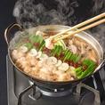 博多もつ鍋や肉寿司、絶品九州料理の数々を多数ご用意!馬刺しや炙り明太子に合うドリンクメニューも豊富にご用意しております。