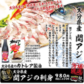 オロチと柊のおすすめ料理3