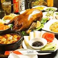 和×中×韓料理 三国団 さんごくだんのコース写真
