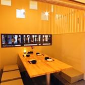 6名様までご利用可能なテーブル個室。 宴会や歓送迎会、女子会に!