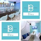 BAR Bleu light 姫路駅のグルメ