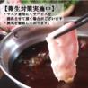 串゛ら 駅南店のおすすめポイント1