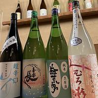 数多くの日本酒を取り揃えています
