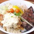 料理メニュー写真牛ステーキ・牛タン・ハンバーグ・チキン南蛮・カラマヨ・サーモンアボカド・牛すじアボカドから2種類♪