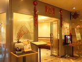 中国料理 古稀殿の雰囲気2