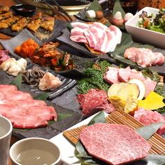 焼肉鶴橋 別邸のおすすめ料理1