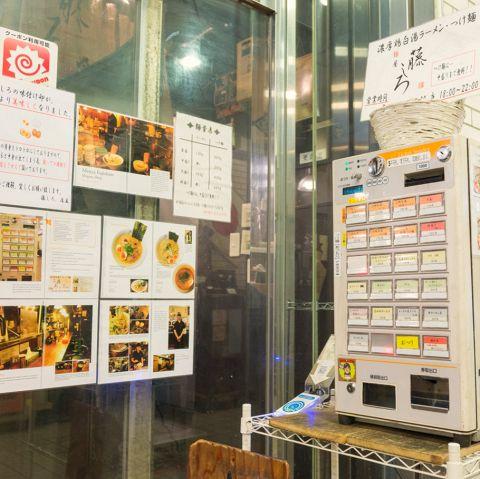 麺屋 藤しろ 目黒店|店舗イメージ5
