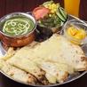 インド料理 タージマハルのおすすめポイント1
