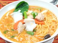 料理メニュー写真バミースキ(タイスキラーメン)(タイ)