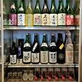 全国から厳選した日本酒!初心者からツウまで納得の品揃え。いつ来ても飽きる事のないラインナップを取り揃えています。
