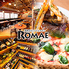 ROMAE 炉前のロゴ