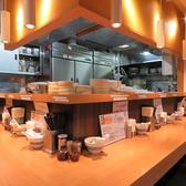 麺屋 藤しろ 練馬店の雰囲気3