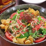 ★ヘルシーな干し豆腐のサラダ★