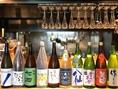 和食に旬のものがあるように、日本酒にも旬があります。産地直送の地酒や季節の限定酒、プレミアム地酒など厳選地酒を旬に合わせてご用意!希少銘柄につき数に限りがあります。予めご了承ください。