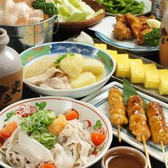 大庄水産 明石駅前店のコース写真