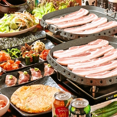 本格韓国料理とサムギョプサル あんずのおすすめ料理1