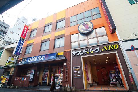 カラオケ サウンドパーク NEO上京町店