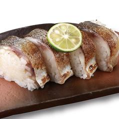 長崎県産 炙り〆鯖寿司