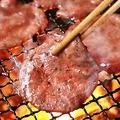 料理メニュー写真牛タン焼