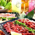 牛繁 ぎゅうしげ 町田駅前店のおすすめ料理1