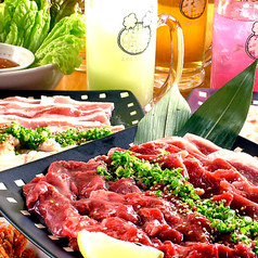牛繁 ぎゅうしげ 新宿2号店のおすすめ料理1