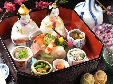 日本料理 伊万栄のおすすめ料理1