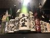 VEGEBIRD ベジバード 豊田市駅前店のおすすめポイント3
