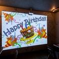 大型プロジェクターで誕生日、歓迎会、ウェディング祝いなども演出致します。
