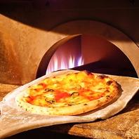 本格窯焼きピッツァをリーズナブルにご提供◎