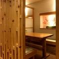 【2F:禁煙 半個室】5つの半個室です。ゆったりと3名様~利用できますので、お気軽にご利用ください♪