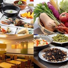 レストラン音羽 京都四条 三井ガーデンホテルの写真
