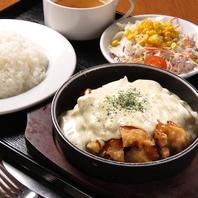 【夜定食】大人気!肉バルが作る夜定食★