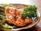 こだわり海鮮 割烹居酒屋 藤っ子のおすすめ料理2