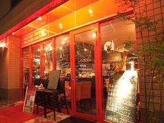 テラ TeRRa 静岡両替町店の写真
