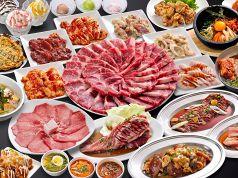 韓国苑 別府店の特集写真