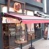 やきとり平助 横浜西口店のおすすめポイント3
