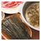 料理メニュー写真北海道の恵み【根昆布だし】
