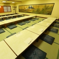 最大70名様まで対応可能の大広間。大宴会にはピッタリで、ゆっくりとお食事も楽しめる貸切専用部屋です。