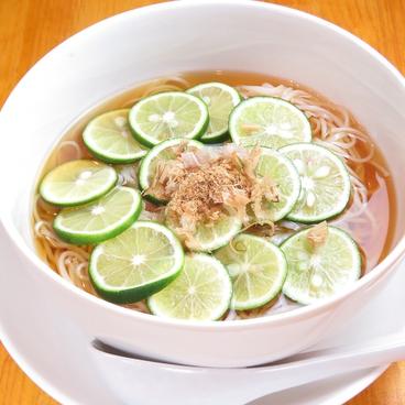 酒菜と素麺 むぎのおすすめ料理1