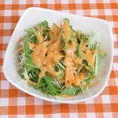 LEO東大宮のおすすめ料理3