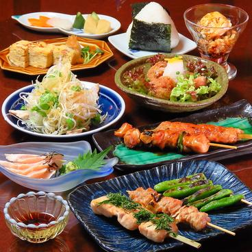 酉の市のおすすめ料理1