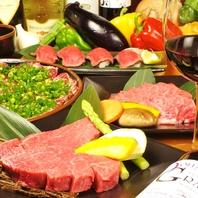 広島血統の元就牛と厳選黒毛和牛