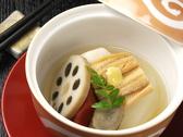 日本料理 伊万栄のおすすめ料理2