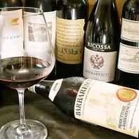 ワインが充実!80種類以上!