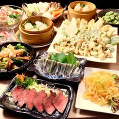 和食居酒屋 天空処 水天宮前店のおすすめ料理1