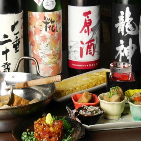 ●仕入れ状況によって内容が変わる料理のみ7〜8品のコース!2000円●