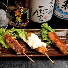 絶品!三元豚ロース肉タップリ30g使用!日本カツ串
